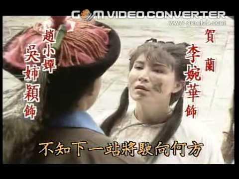 OST Assasination of Ma (opening)