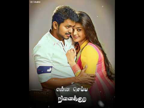 kandangi-kandangi-💞-jilla-movie-💞-tamil-love-whatsapp-status-💞