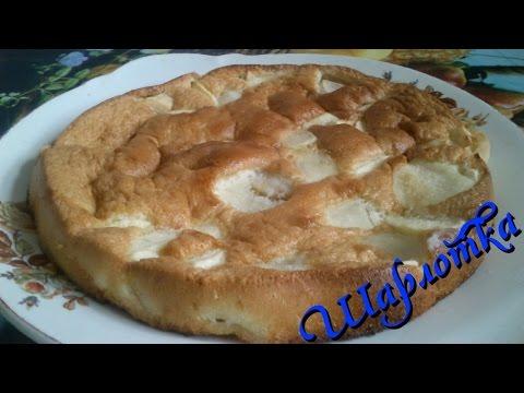 Яблочный пирог или шарлотка с яблоками без яиц