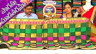 Tanishka Designer Brasso Sarees & Mughlai Kota, Madhubani Kota Sarees    Sogasu Chuda Tarama