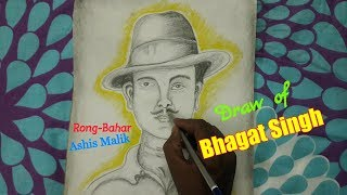 How to draw Bhagat Singh by Pencil Sketch