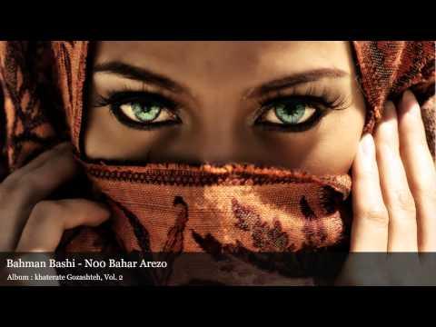 Bahman Bashi - N00 Bahar Arezo  ▄ █ ▄ █ ▄