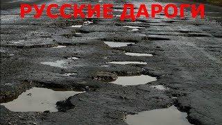 Русские Дароги от Димули [ WoA PVP ШОУ #1 ]
