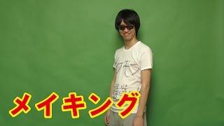 【CMパロディ】『 ポケモン総選挙720 』投票方法撮影メイキング
