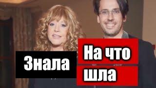 Вот ради кого Галкин бросил Пугачеву ! Последние новости СЕГОДНЯ !