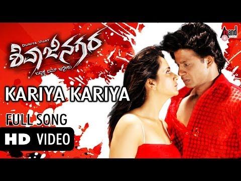 Shivajinagara   Kariya Kariya   Duniya Vijay   Perul Yadav   Jessie Gift   P.N.Sathyaa
