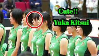 SEXY!! Yuka Kitsui || Player volleyball japan