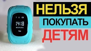 видео Купить детские часы-телефон на Алиэкспресс ·. Детские умные часы-телефон: как выбрать на Алиэкспресс. Чтоб всегда знать где находится ваш ребенок нужно чтоб у него были часы-телефон.