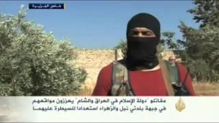 مقاتلو دولة الإسلام يعززون مواقعهم بحلب