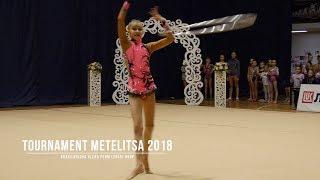 Красильникова Алена Пермь (2005) Обруч Rhythmic Gymnastics Tournament Metelitsa 2018