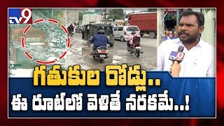 Heavy rains lash Hyderabad, roads damaged - TV9