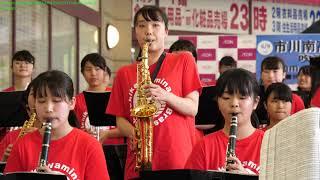 [4K] 市川南高校 吹奏楽部 - 宝島