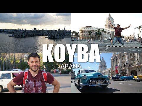 Happy Traveller στην Κούβα | μέρος 1 | Αβάνα | FULL