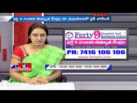 Infertility Problems and Solutions | Dr Suma From Ferty9 | Jeevana Rekha | HMTV