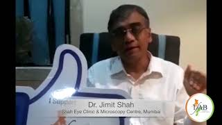 Dr. Jimit Shah on Childhood blindness in Hindi