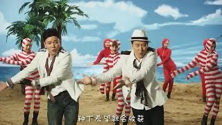 Дорога в тысячу ли для китайской поп-музыки только началась - le mag