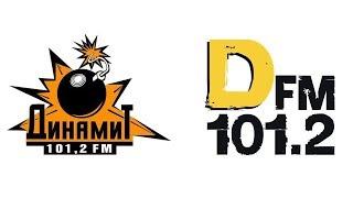 DJ Dan Live Динамит FM 09 10 2003