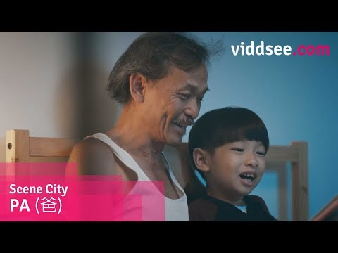 Pa - He Wants To Be Just Like Grandpa, But Mother Disapproves // Viddsee.com