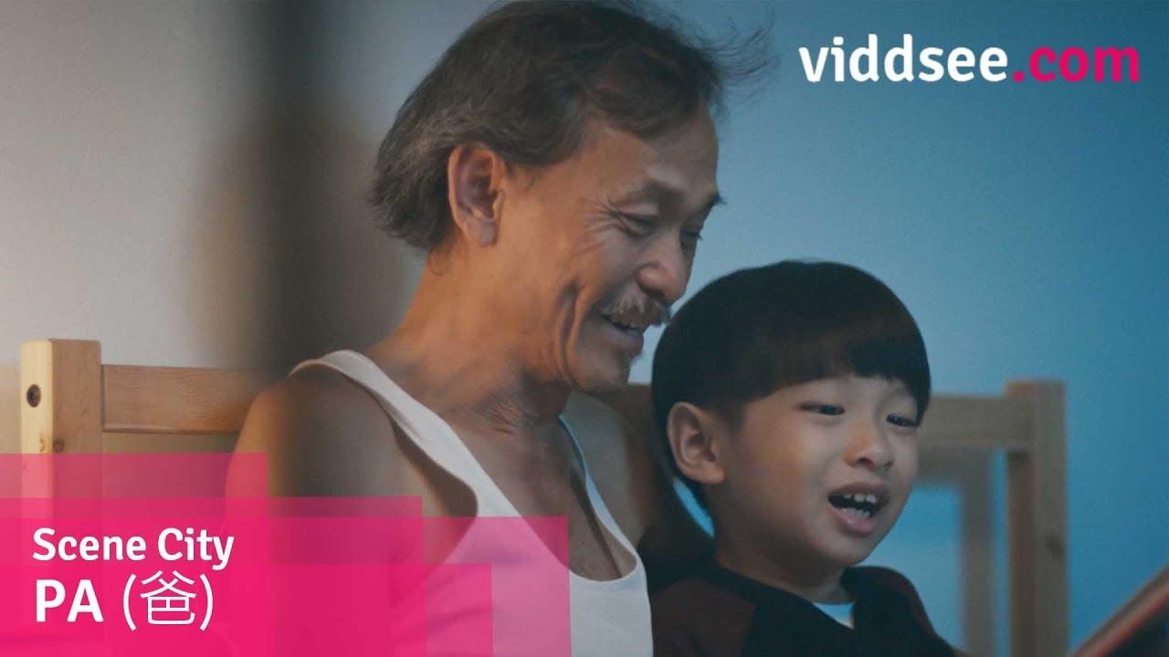 Grandpa free videos watch download and enjoy grandpa