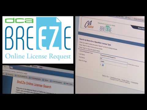 MBC Check the license -Tutorial