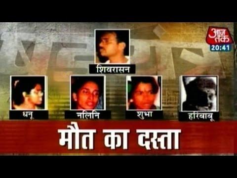 Jayalalithaa declares Rajiv Gandhi's assassins will be freed