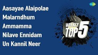 Weekly Top 5 | Aasayae Alaipolae | Malarndhum malaradha | Ammamma | Nilave Ennidam | Un Kannil Neer