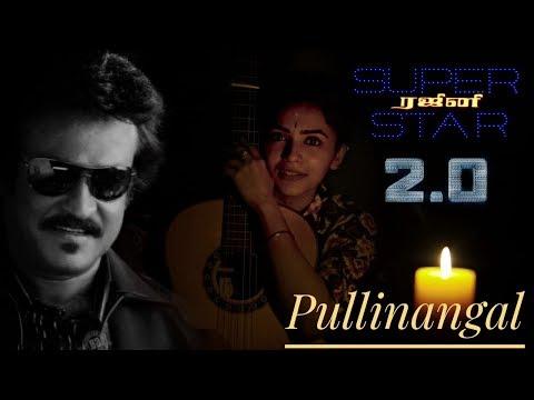 Director Shankar's 2.0 - Pullinangal - Maalavika Sundar (Cover)