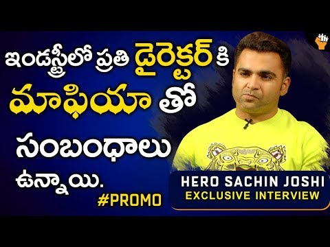 Sachin Joshi Exclusive Interview Promo | Hero Sachin Joshi I