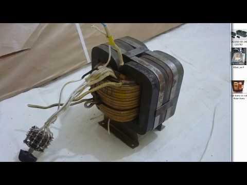 Трансформатор для полуавтомата своими руками
