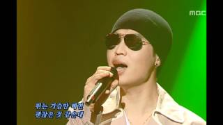 Kim Hyung-joong - Because my heart shouts, 김형중 - 가슴이 소리쳐서, For You 20060302