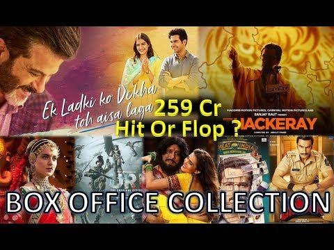 Box Office Collection Of Ek Ladki Ko Dekha Toh Aisa Laga, Manikarnika, Thackeray, Uri Movie Etc 2019 Mp3