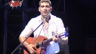 Ya Magnoun - Asala & West ElBalad يا مجنون - حفلة - أصالة ووسط البلد