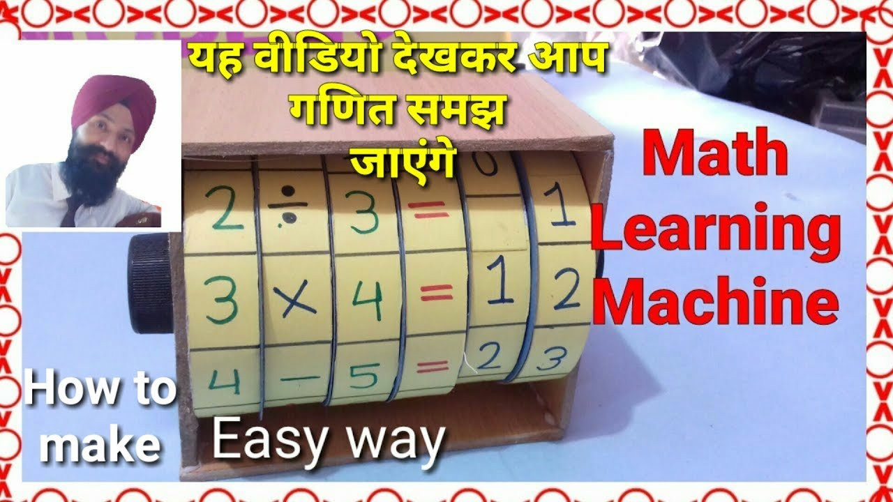 How To Make Math Topper Learning Machine Project Working