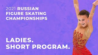 Ladies. Short Program. 2021 Russian Figure Skating Championships