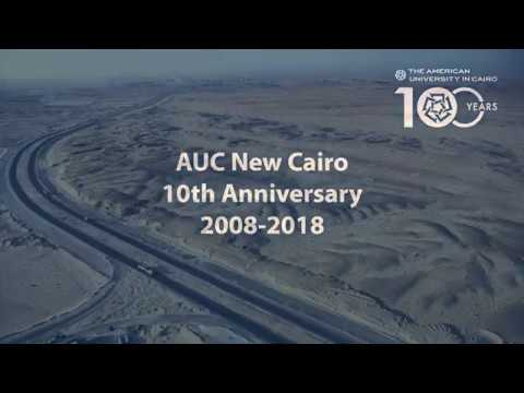AUC Celebrates 10 Years In New Cairo