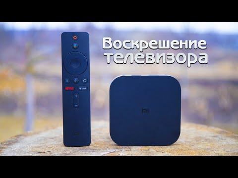 XIAOMI MI BOX S Алиэкспресс. ТОП ПРИЛОЖЕНИЯ. Бесплатно украинские каналы из Китая. ОБЗОР. МИ БОКС С