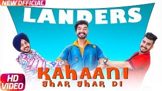 Kahani Ghar Ghar Di | Full | The Landers | Western Penduz | Latest Punjabi Song 2017