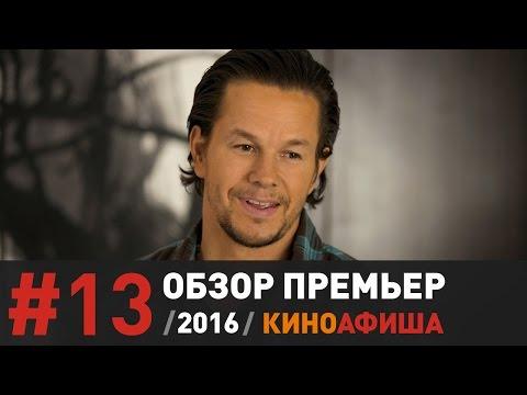 Досуг. Развлечения Москвы: кино, театры, концерты, билеты