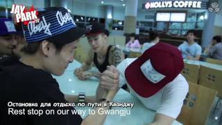 Jay Park TV (Ep. 2) [рус.саб]