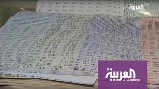 أكبر رسالة سلام للعالم.. من الأردن