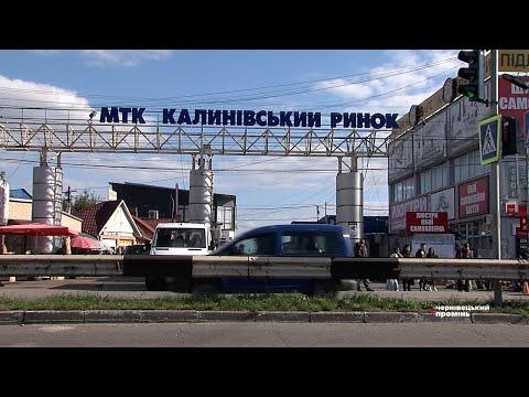 Чернівецький Промінь: У Чернівцях вирішують, як відновити репутацію Калинівського ринку