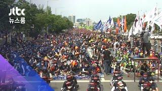 민주노총 대규모 집회…'중대재해기업 처벌법' 촉구 / …