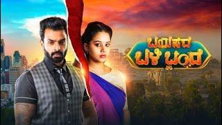 "New Serial ""NAN HENDTI MBBS"" Comming Soon On || Star Suvarna"