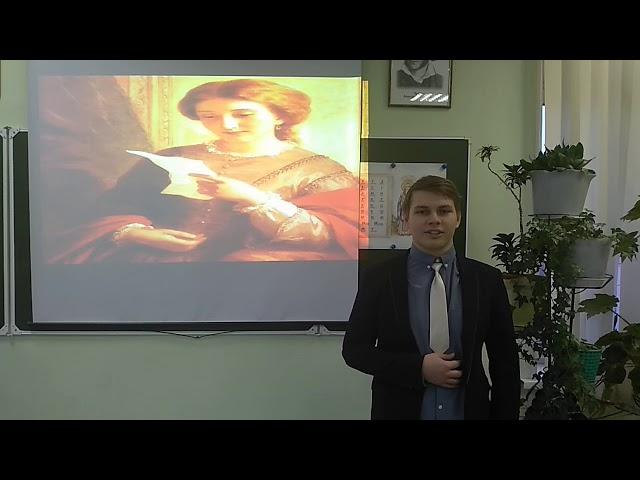 Изображение предпросмотра прочтения – ВячеславПысин читает произведение «Она сидела наполу…» Ф.И.Тютчева