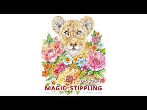 Magic Stippling coloring book