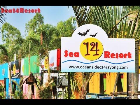 ที่พักระยองสวยๆที่เที่ยวฮิตๆ Sea14Resort รับจัดเลี้ยง 083-5851414 ใกล้ทะเลหาดแหลมแม่พิมพ์ แกลง ระยอง