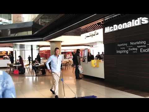 Amman Airport (AMM)