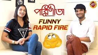 Funny Rapid Fire | Subhasree | Ritwick | Raj Chakraborty | Parineeta Bengali Film 2019