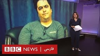 معمای دستگیری روح الله زم - شصت دقیقه ۲۴ مهر ۹۸