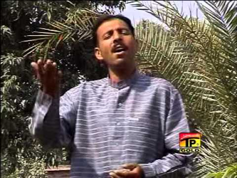 Aa Dhol Rasai Karye - Irfan Ul Hassan Saghar - Album 1 - Official Video